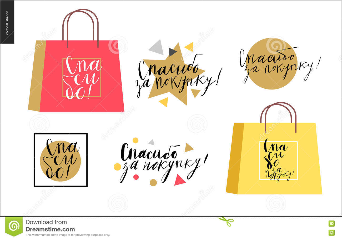 Thank You For Your Purchase Set Of Russian Writings Stock Vector