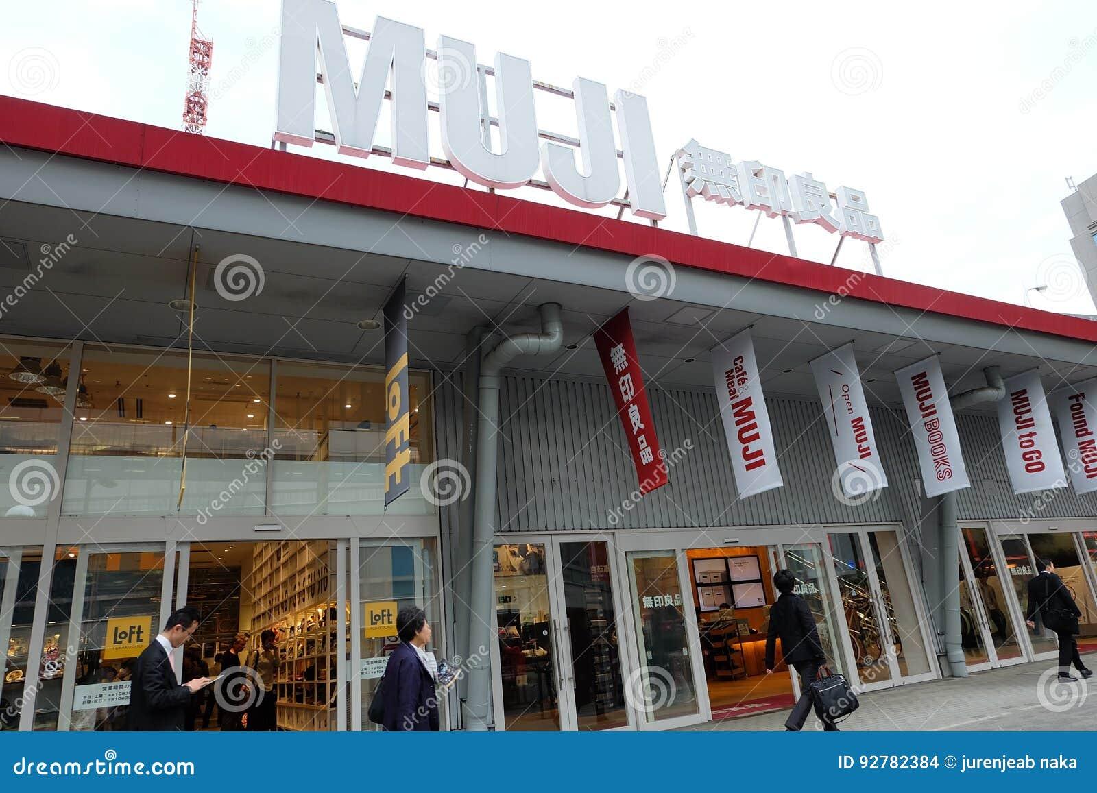 TheMujistatku flagowego sklep jest w Yurakucho