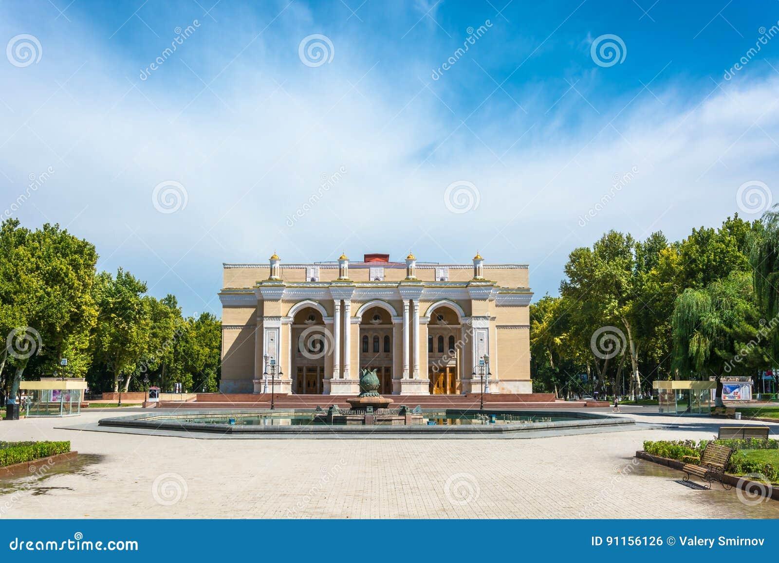 Tashkent Uzbekistan Nightlife