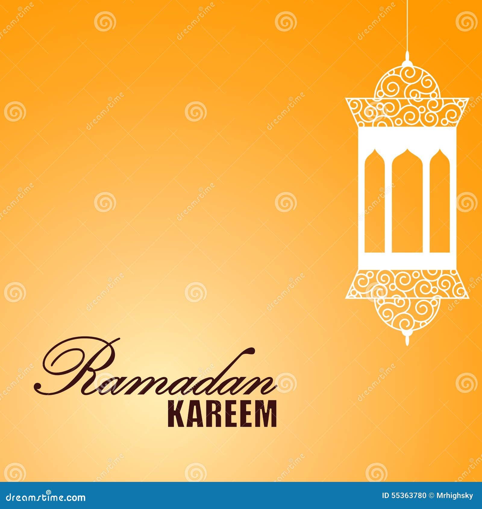 Themed orange illustration för Ramadan