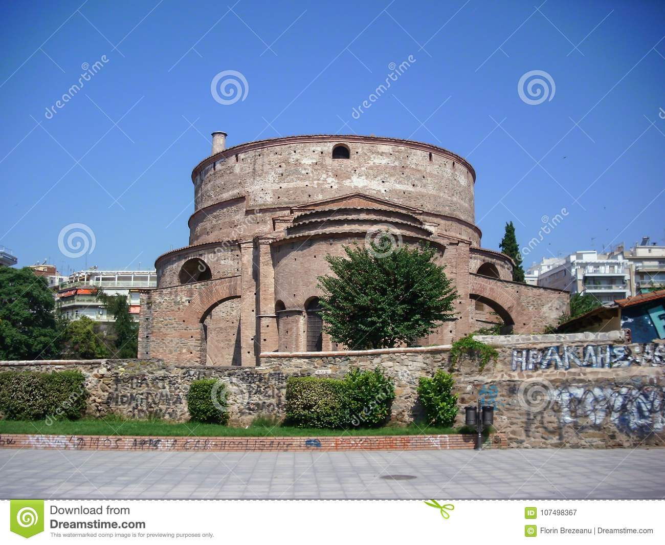 Thessaloniki, Greece - June 07 2014 : Rotunda of Galerius also known as Agios Georgios is the oldest monument in Thessaloniki City