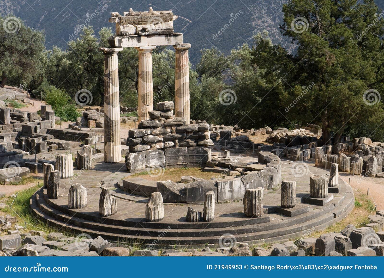 Tholos Of Delphi Stock Photos - Image: 21949953