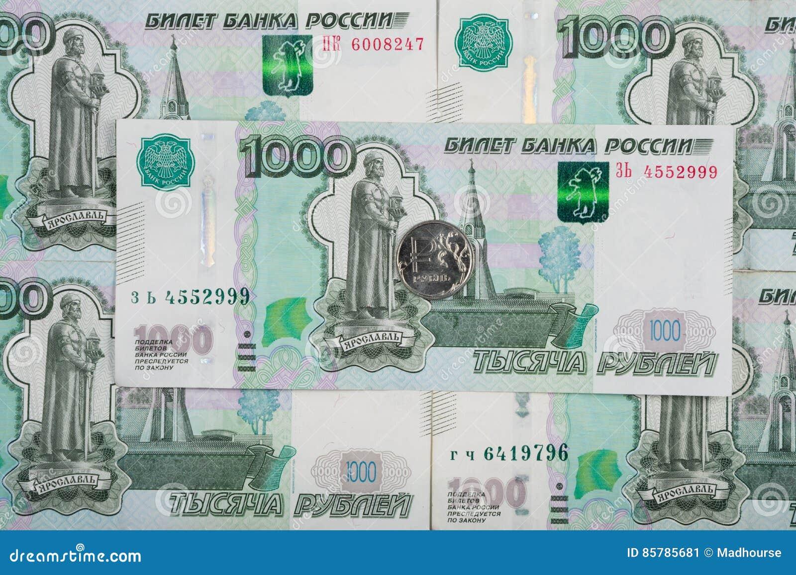 Dream dream Ruble, why dream Ruble in a dream to see 60
