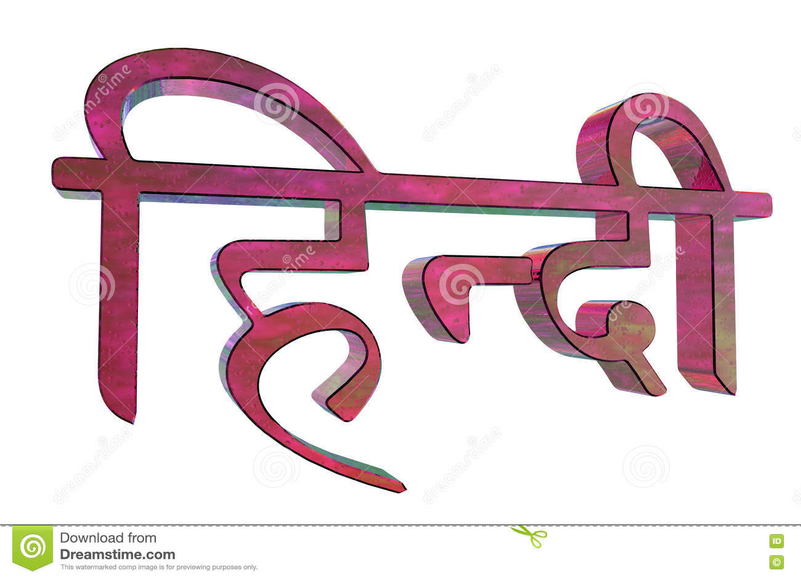 Sanskrit Devanagari Font Free Download