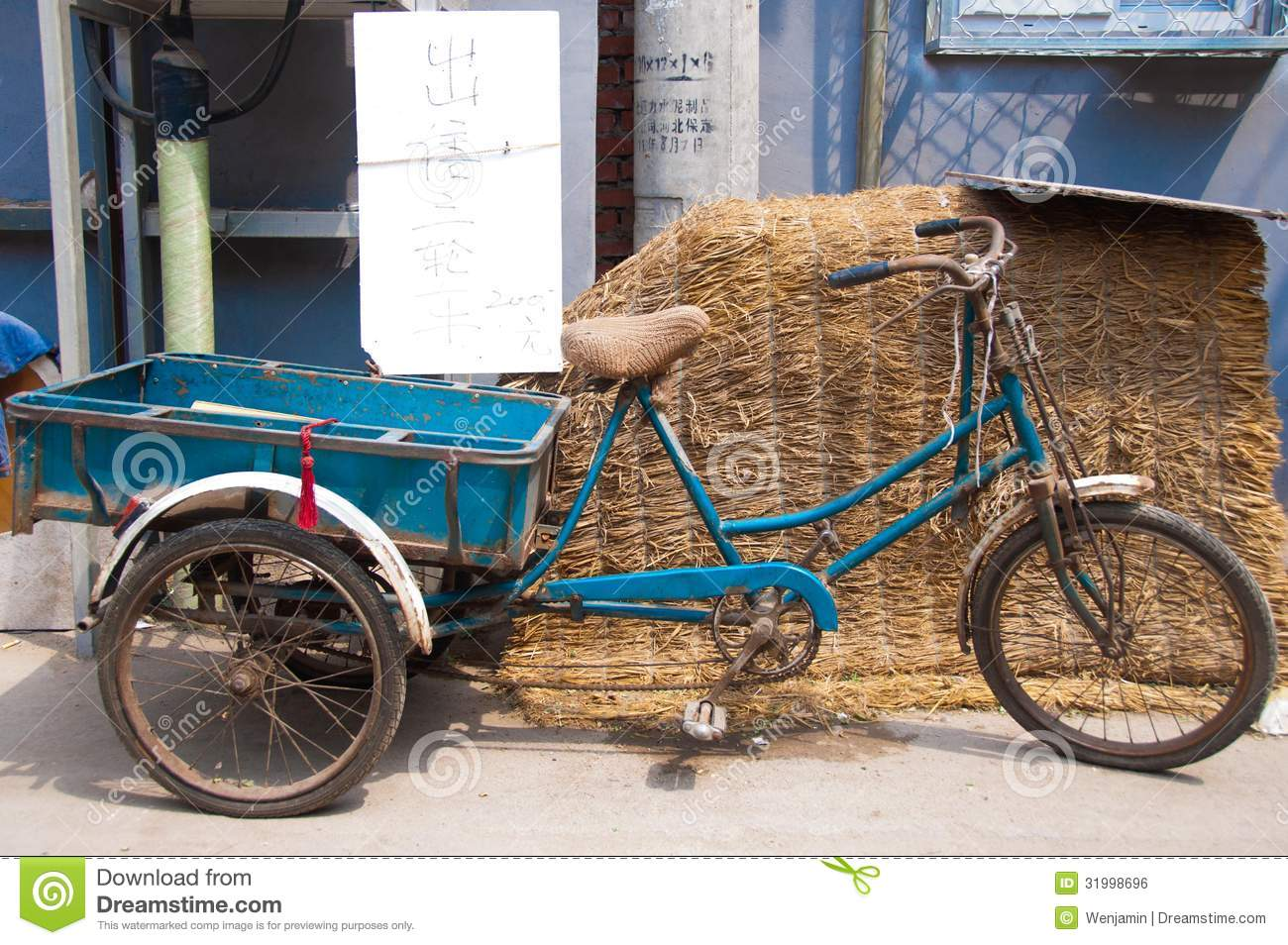 three wheeled bike for sale in an alley in beijing royalty free stock image image 31998696. Black Bedroom Furniture Sets. Home Design Ideas