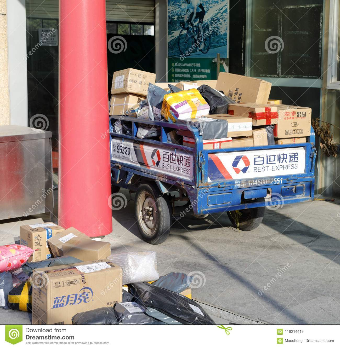 The Three-wheeled Motorcycle Truck Of Best Express Delivery