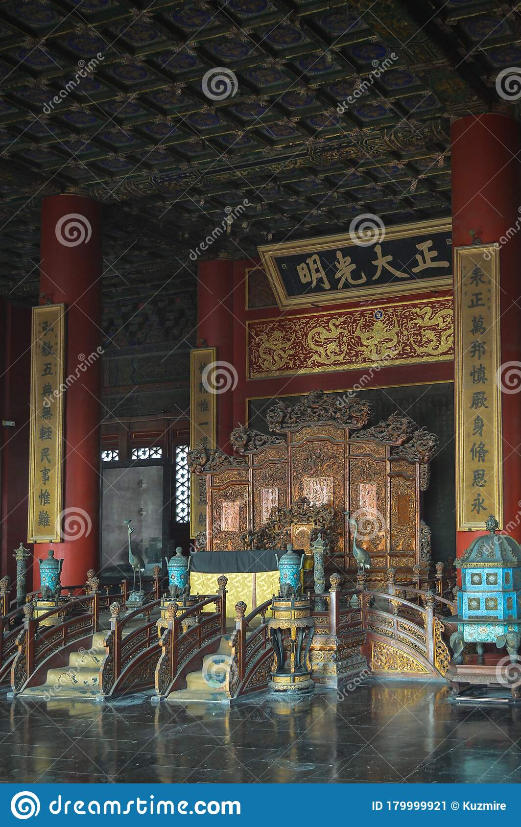 The Ceiling Of The Dragon In Gyeongbokgung Palace Stock