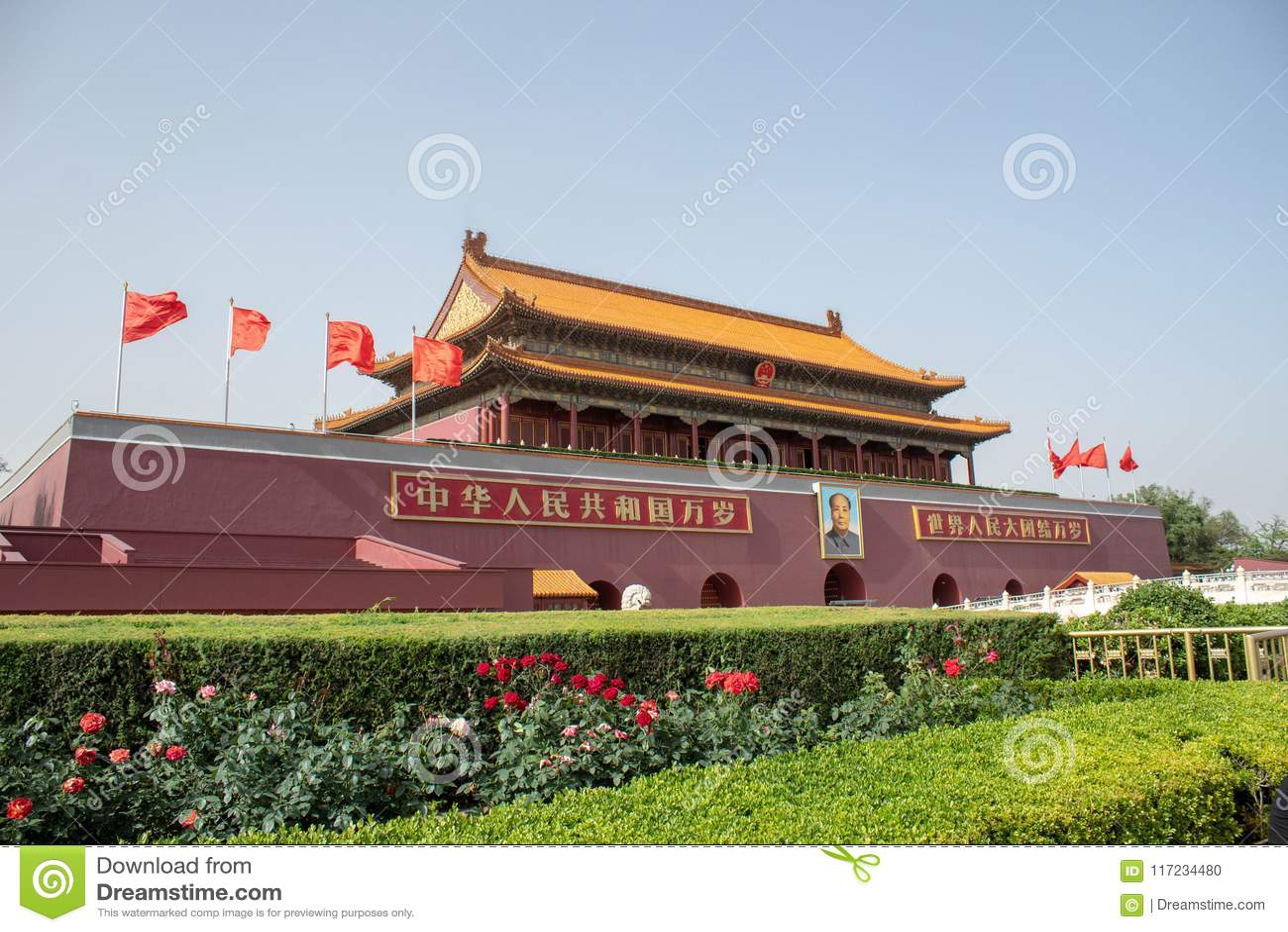 Tiananmen ` s bramy wierza w plac tiananmen