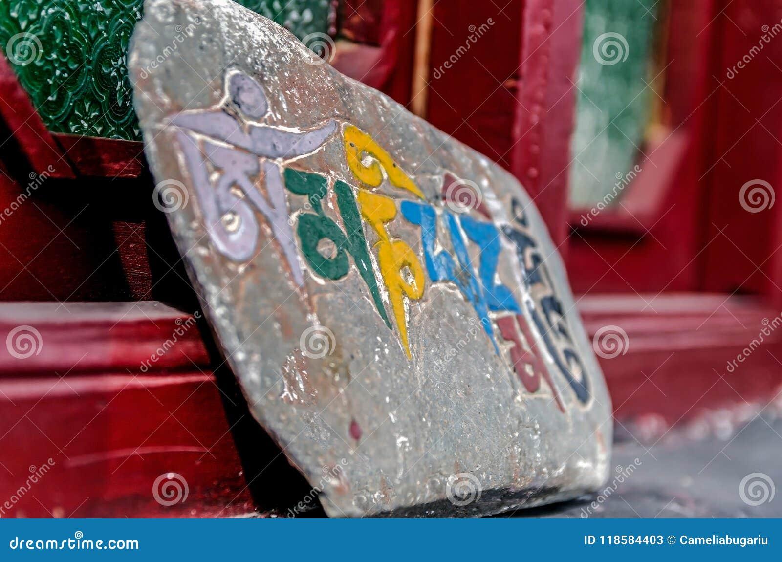 Tibetaanse gebedstenen, Jammu en Kashmir