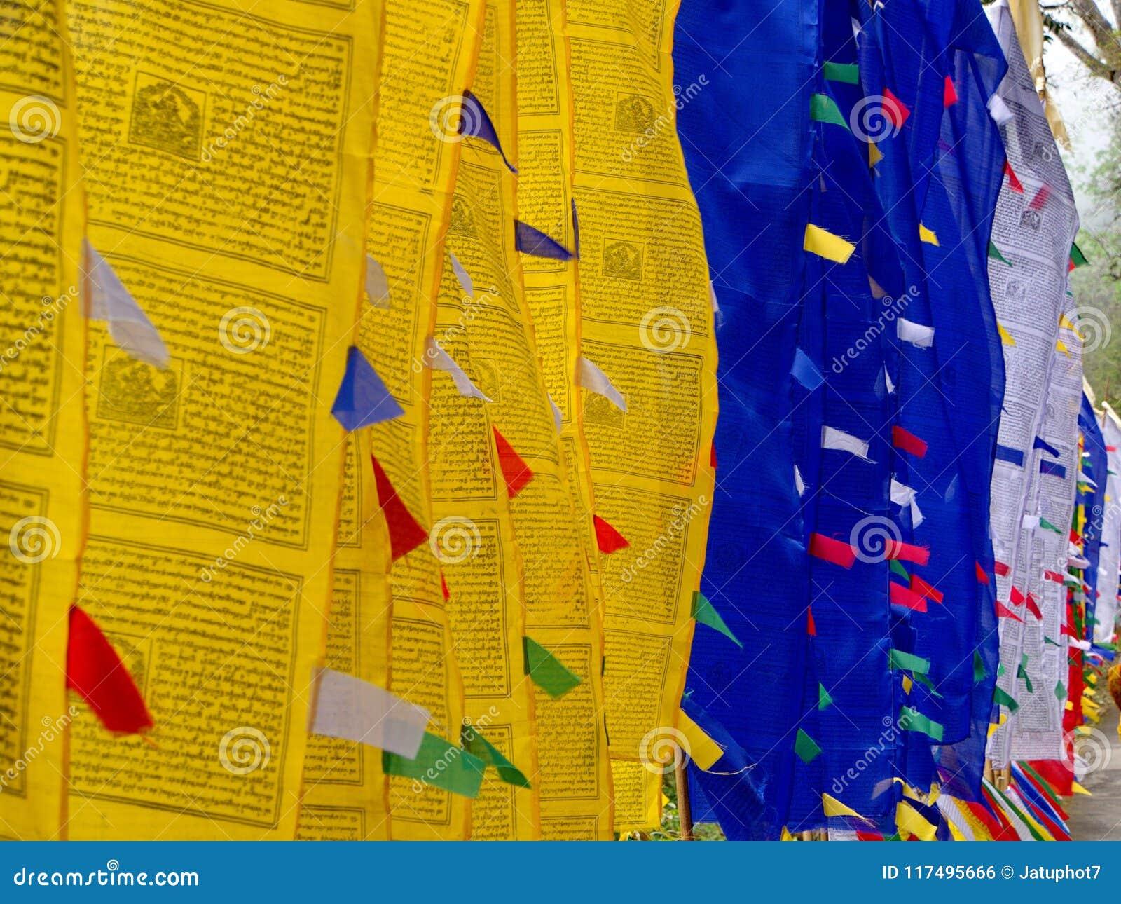 Tibetan Prayer Flag for Faith, peace, wisdom, compassion, and st