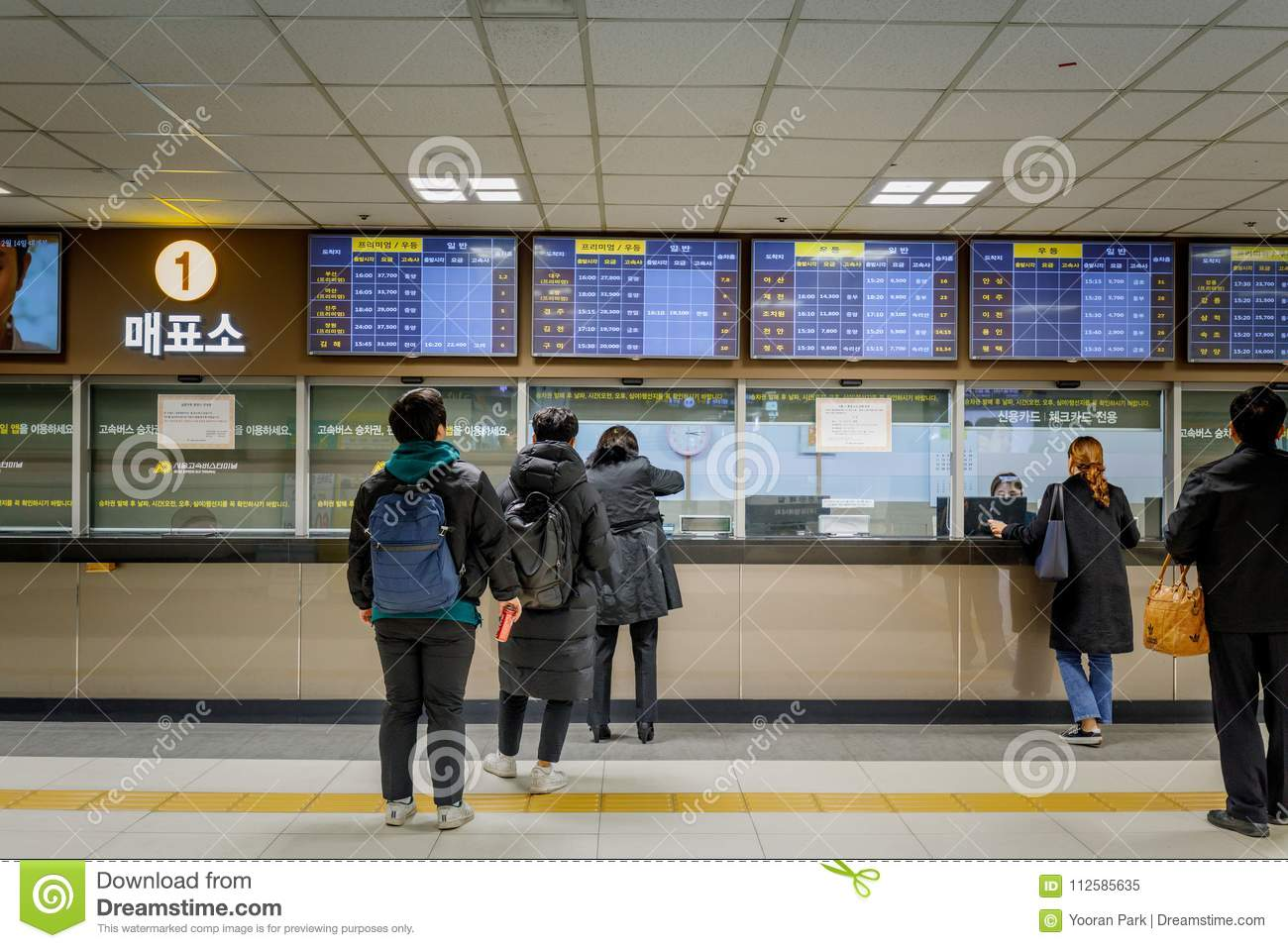 Ticket Booth Of Seoul Express Bus Terminal  Seoul Express