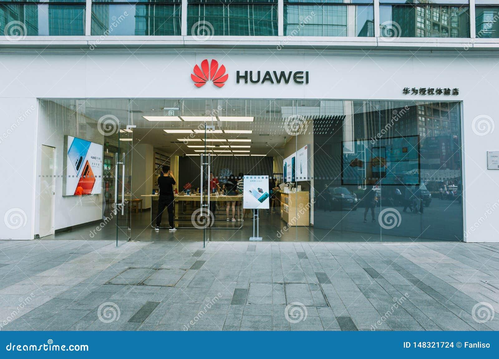 Tienda al por menor de Huawei en Chengdu