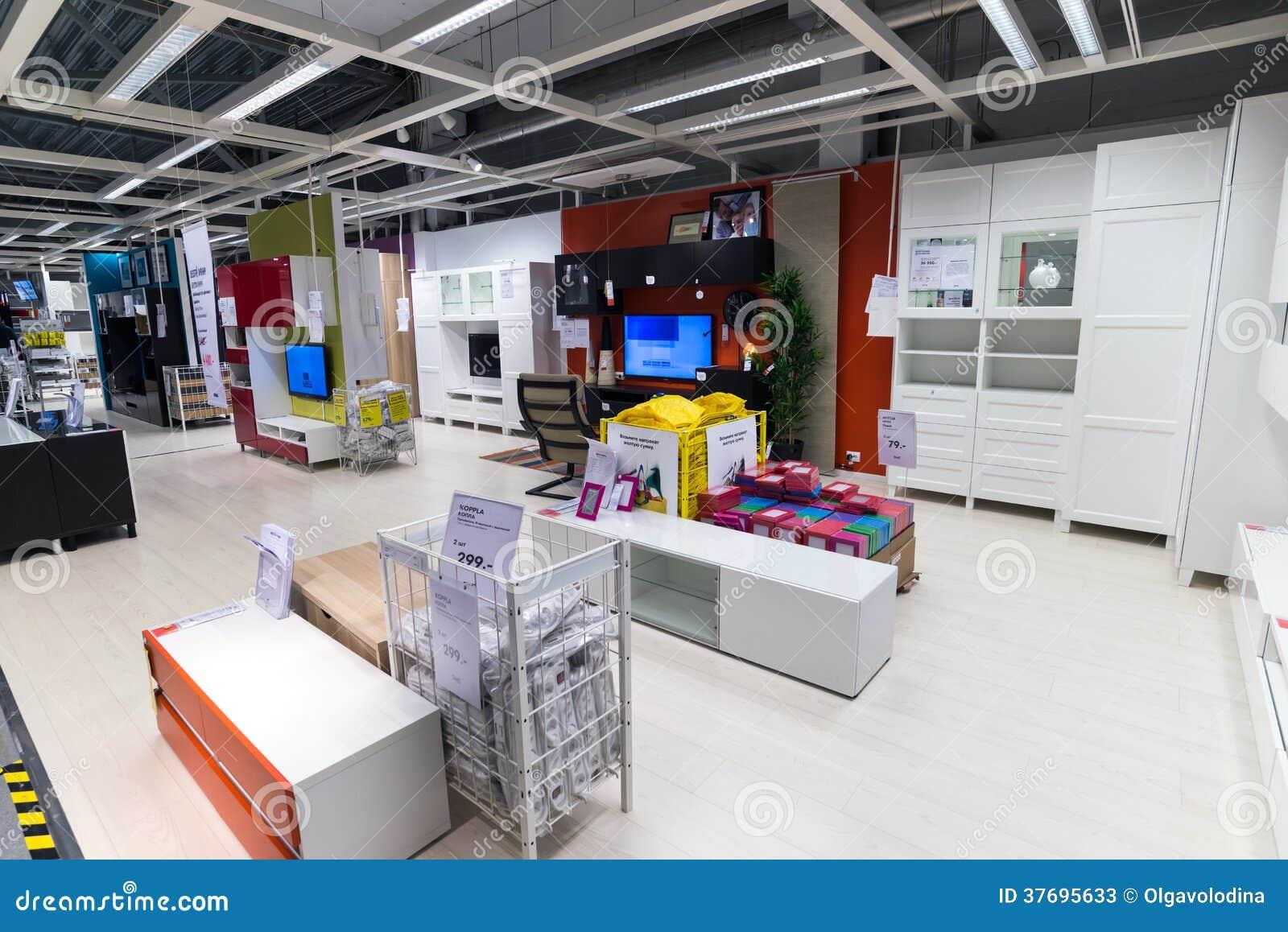 tienda de muebles interior ikea foto de archivo editorial imagen 37695633. Black Bedroom Furniture Sets. Home Design Ideas