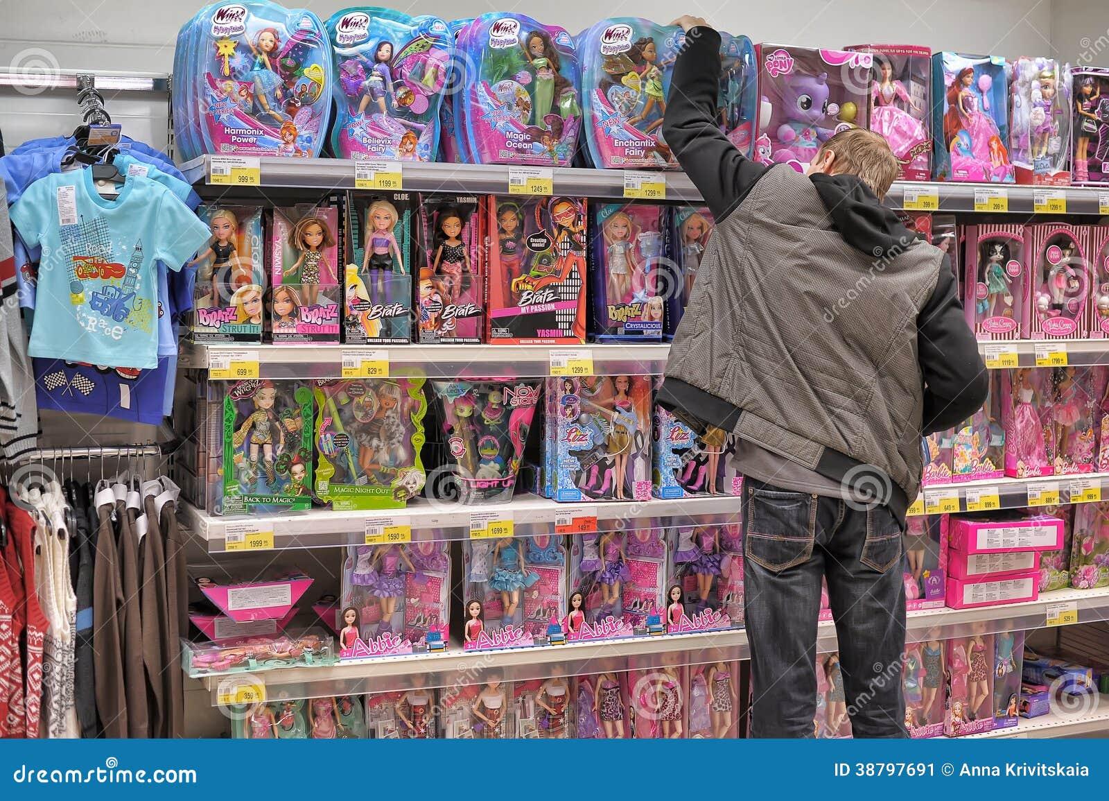 Tienda interior de los juguetes de los niños