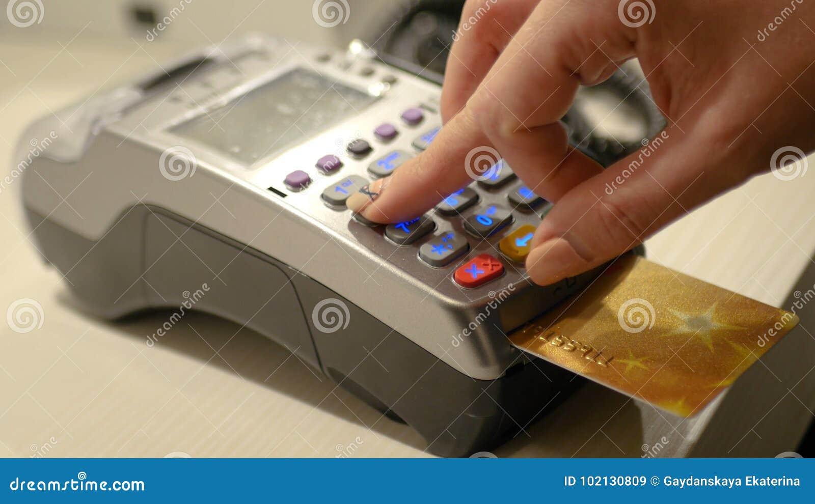 Tiene una carta tramite il terminale della banca HD