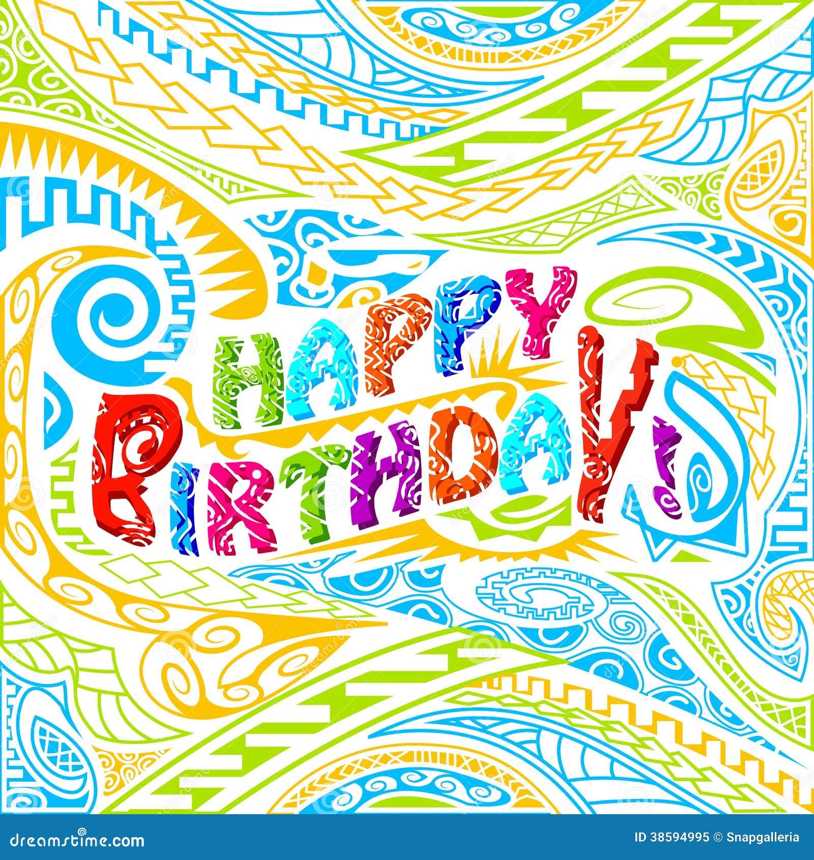 Tiki Style Happy Birthday Typography Royalty Free Stock Photo - Image ...
