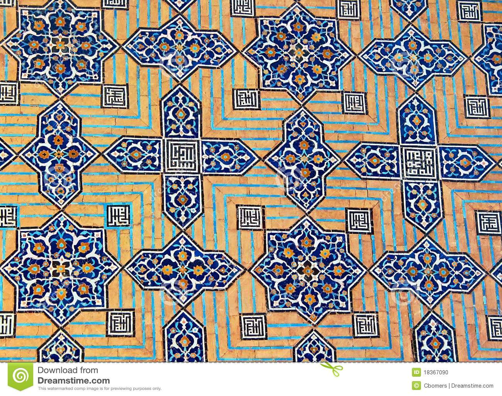 Tile Design Jameh Mosque Yazd Stock Photo Image 18367090