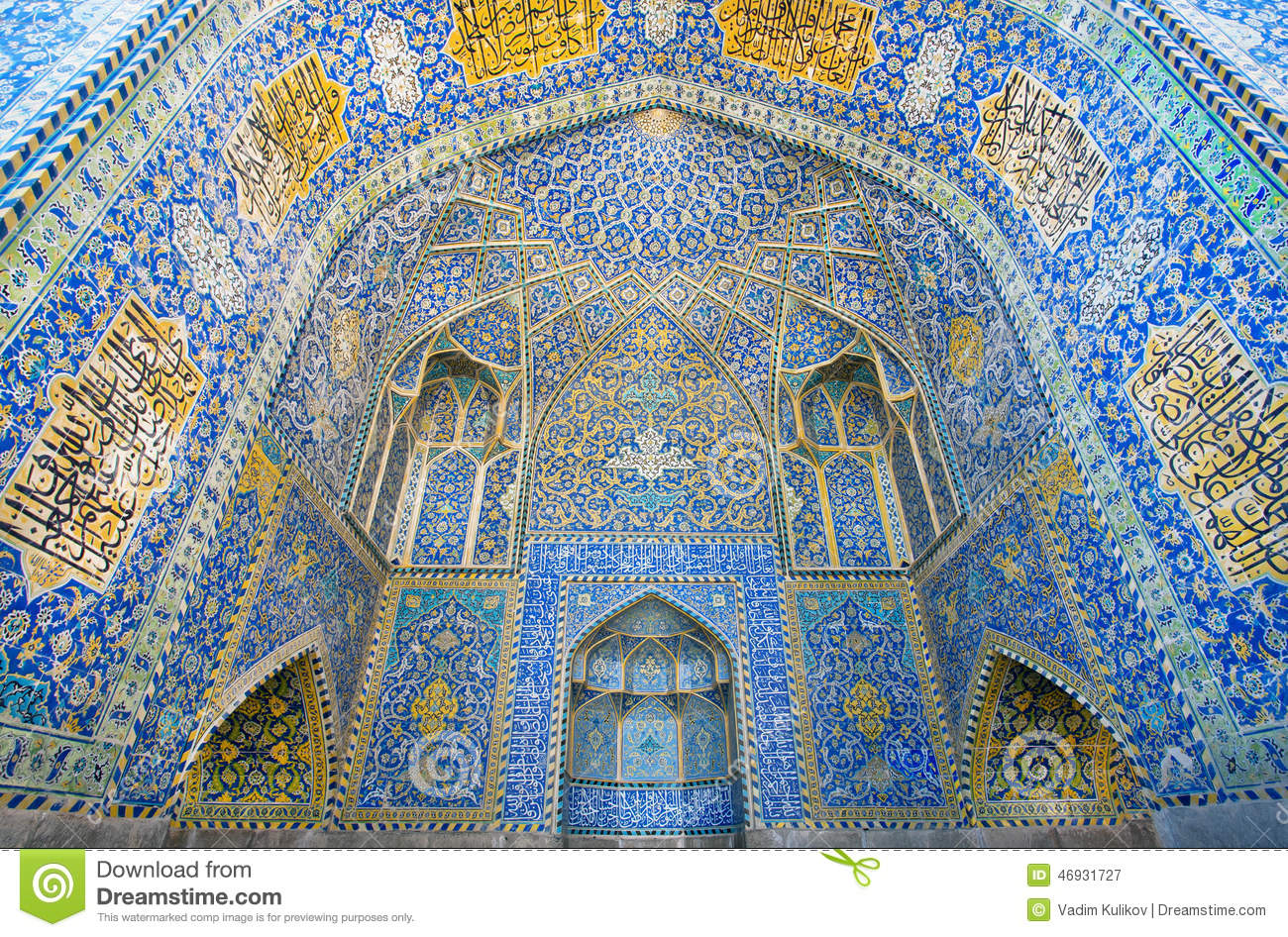 Tiled Walls Of Ancient Persian Mosque Of Iran Stock Photo