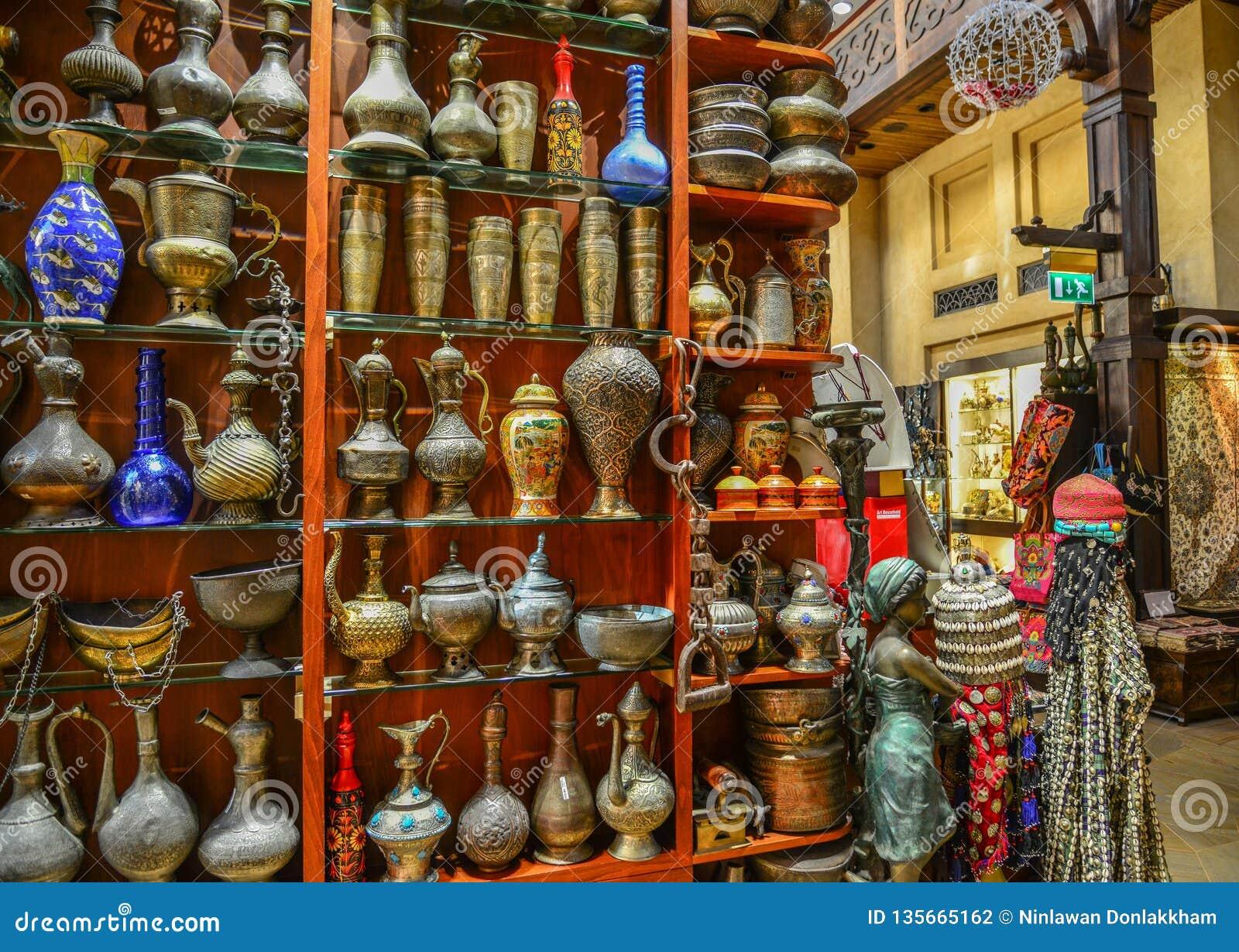 Till salu forntida arabiska skyttlar