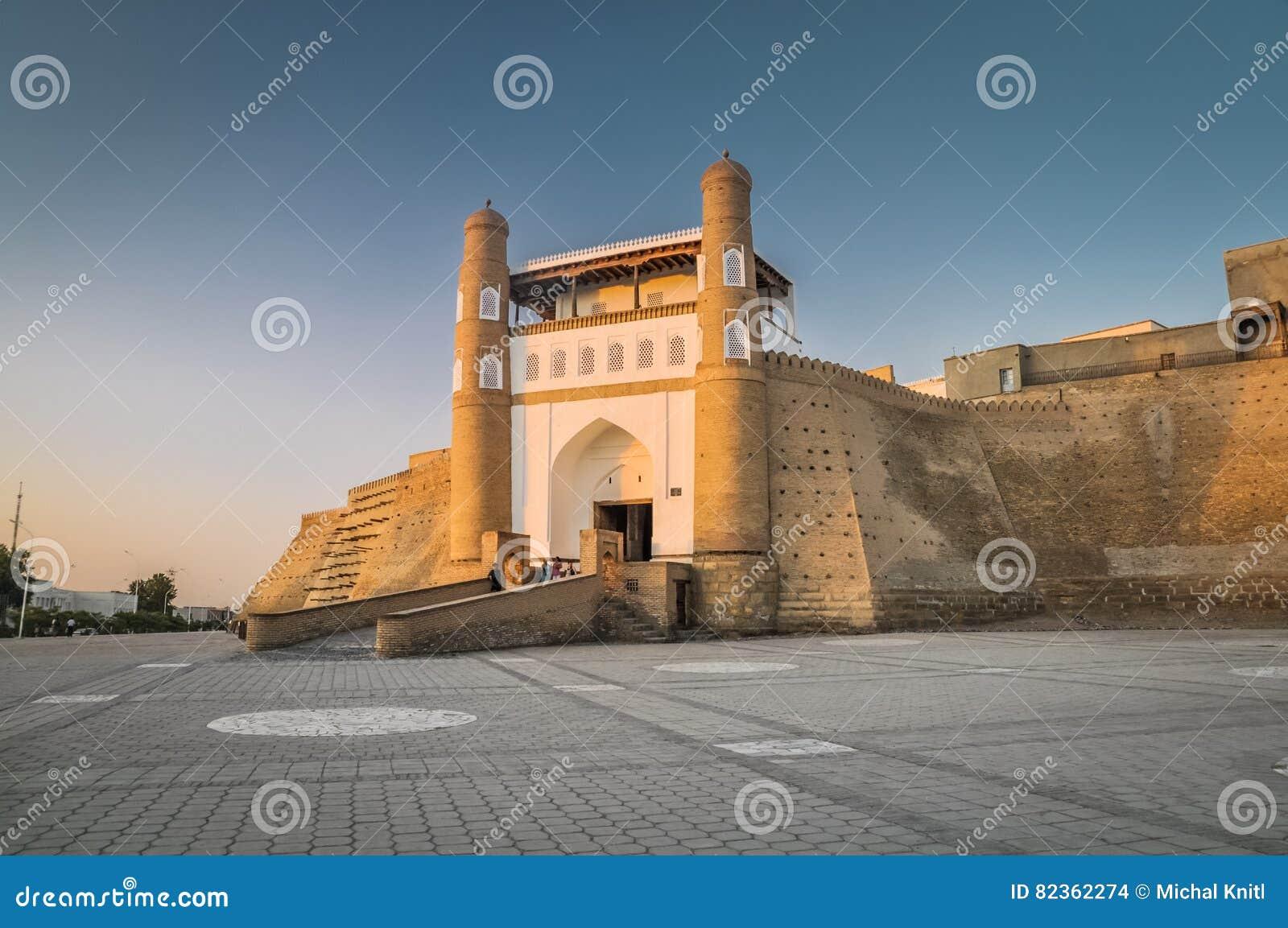Tillflykt av Bukhara