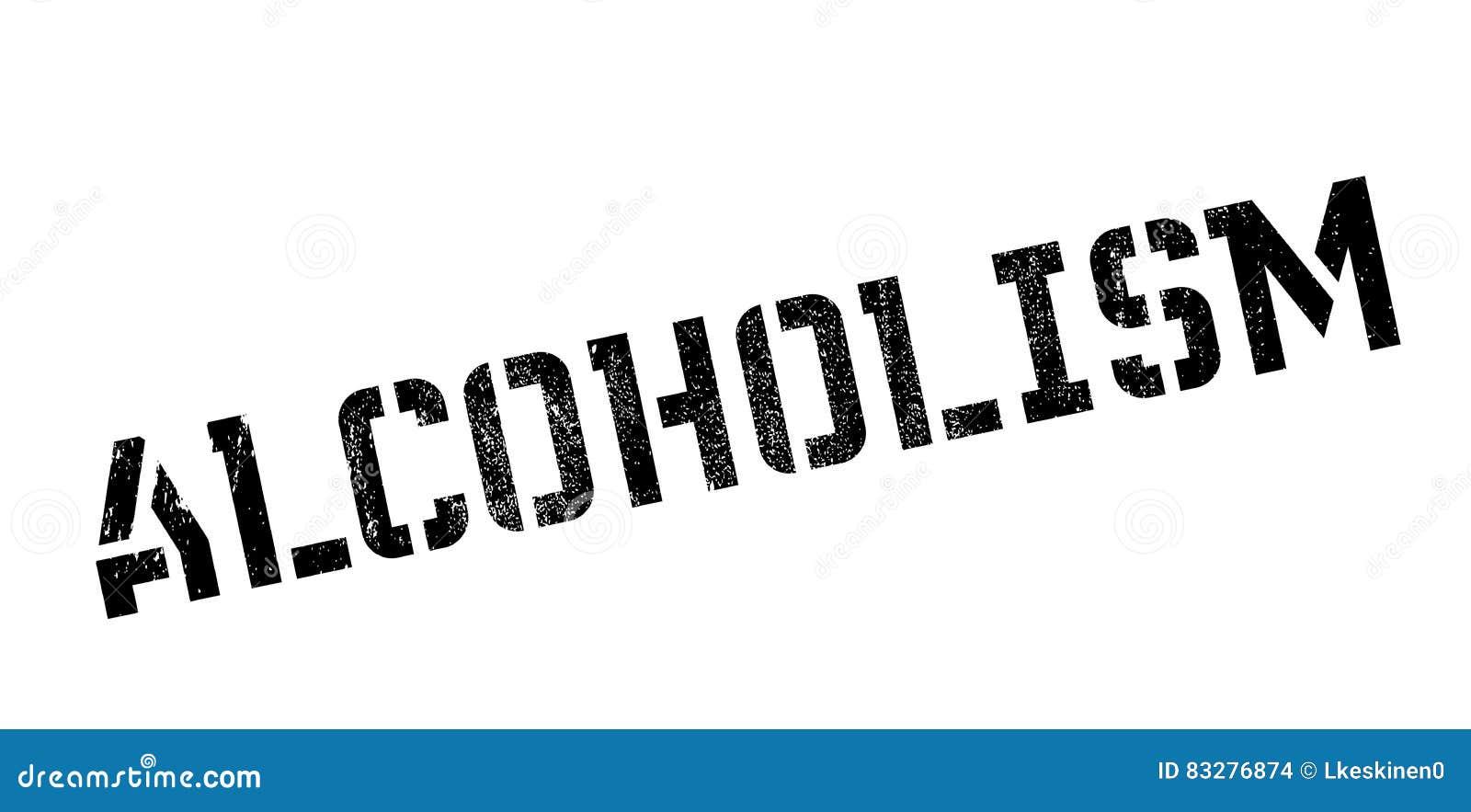 Timbro di gomma di ALCOLISMO