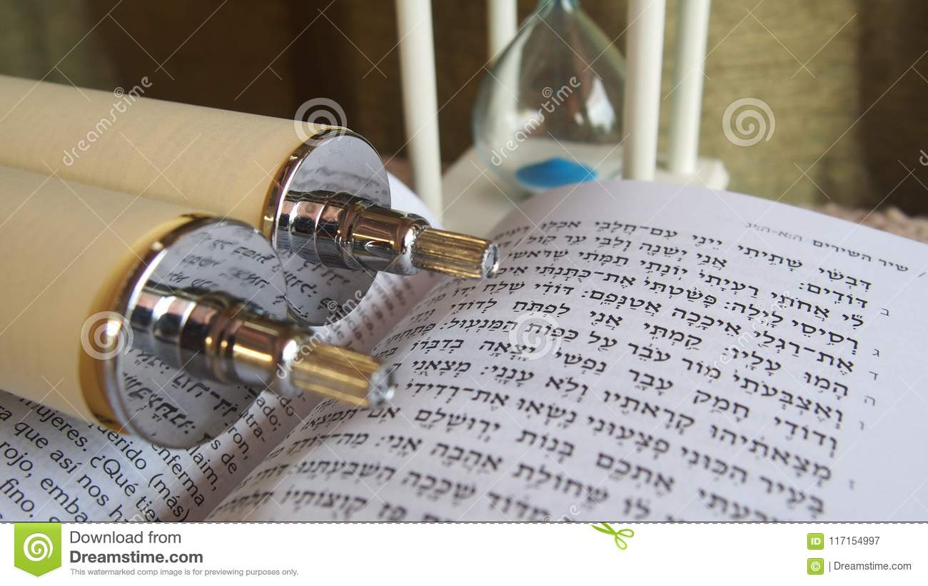 Time To Scrutinize The Sacred Torah Of YHWH Stock Image - Image of