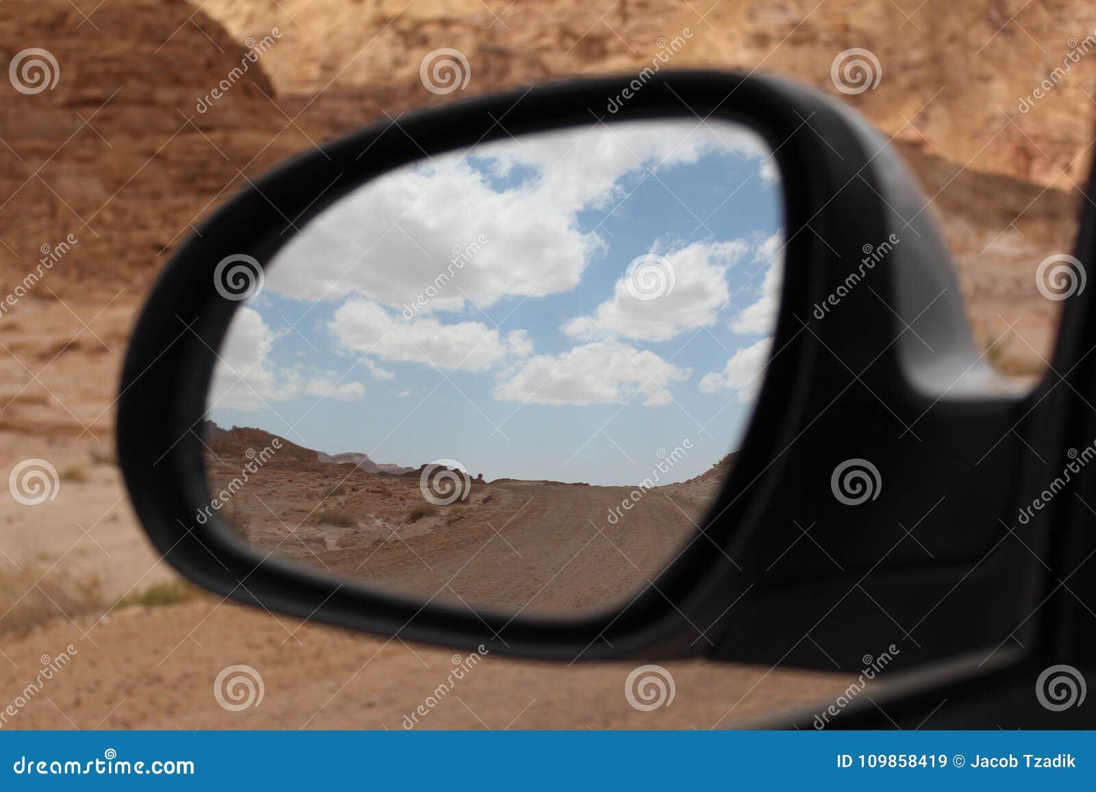 Timna nationalpark i bilspegeln