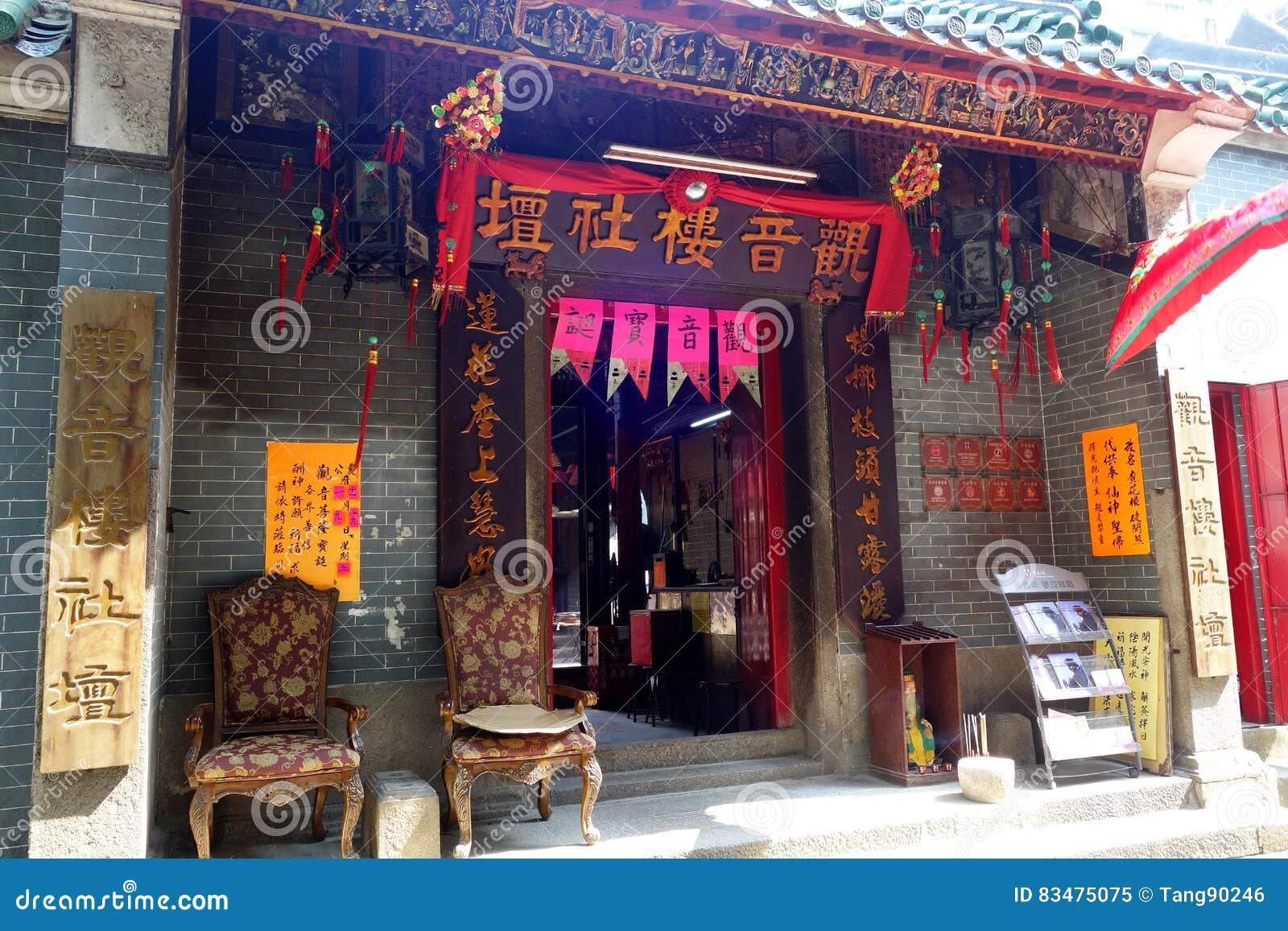 Tin Hau Temple, Yaumatei in HOng Kong