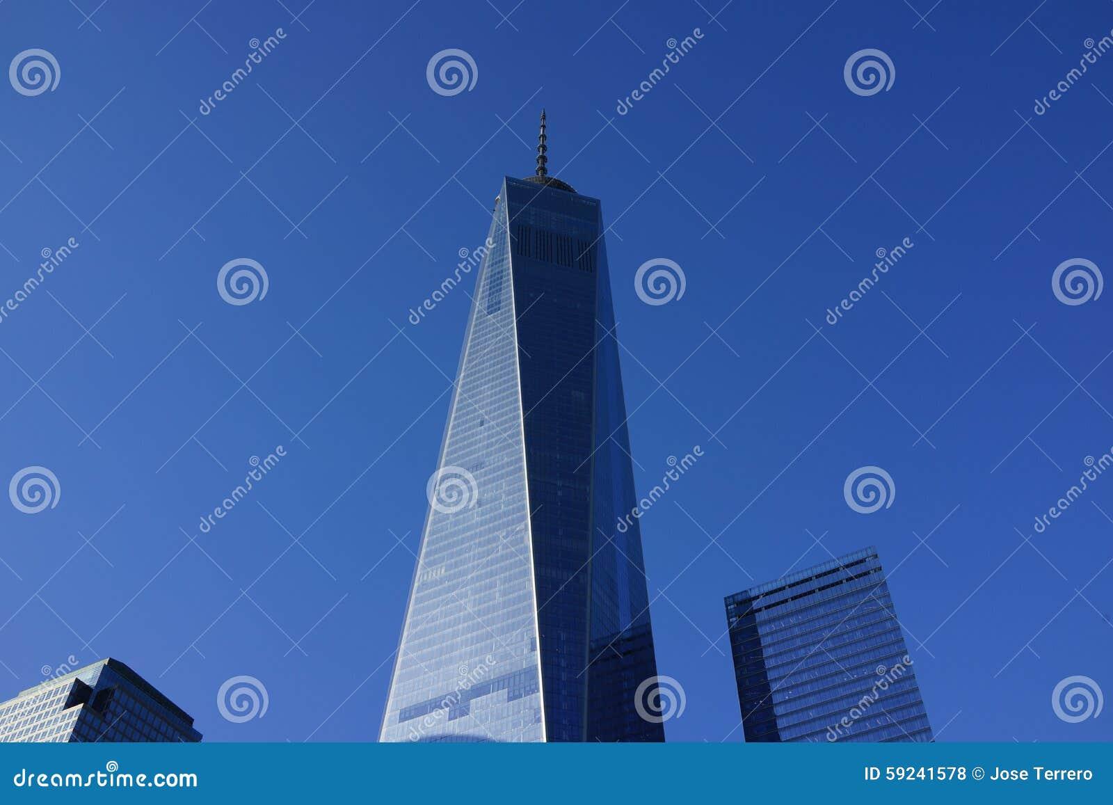 14to aniversario de 9/11 parte 2 5