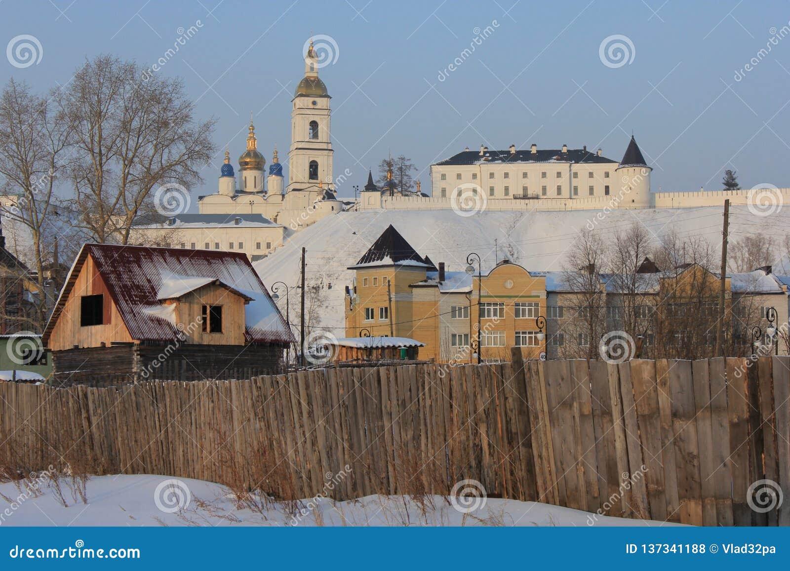 Tobolsk der Kreml, Tobolsk, Sibirien, Russland Sehen Sie den unteren Stadtteil an