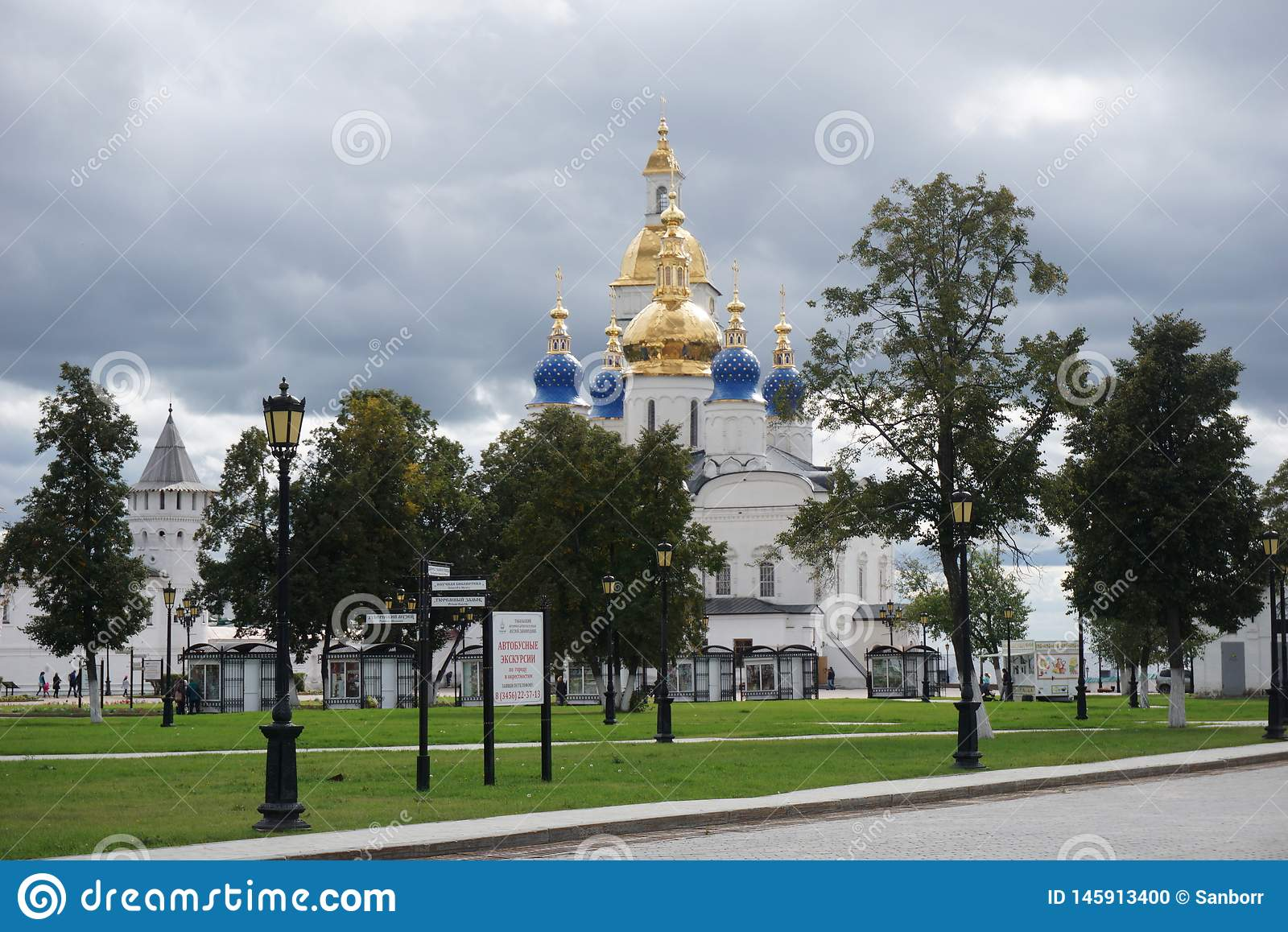 Tobolsk, Russia, 11.09.2016. Christian Church on the background of green trees and blue sky with clouds. The concept of religion