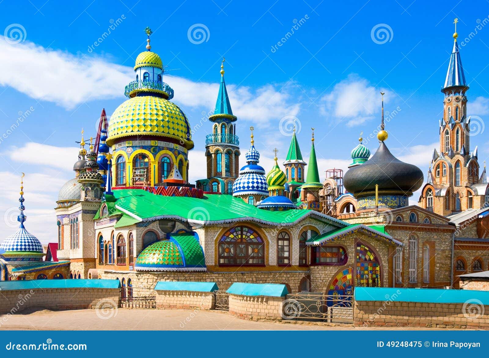 Todo o templo das religiões em Kazan, Rússia