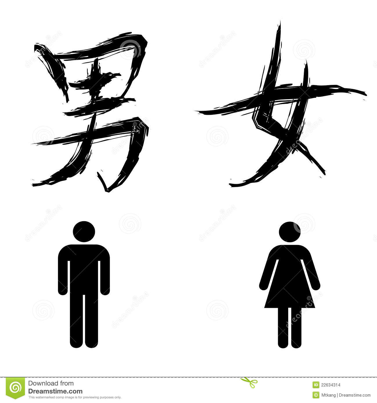 Toilet sign stock images image 22634314 Calligraphy and sign