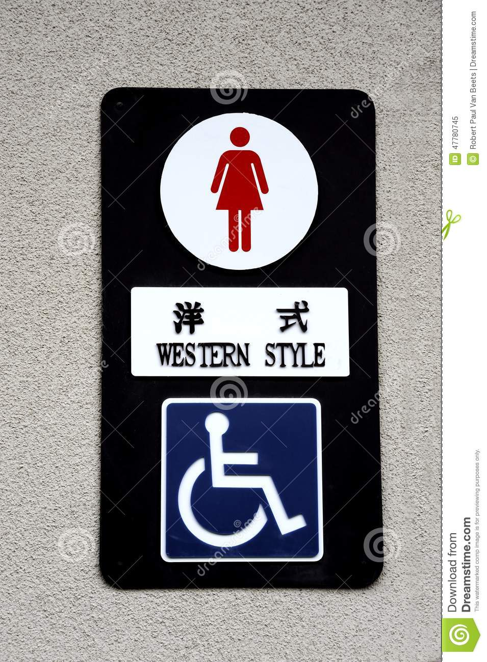 Bathroom Signs Japan toilet sign in japan stock illustration - image: 47780745