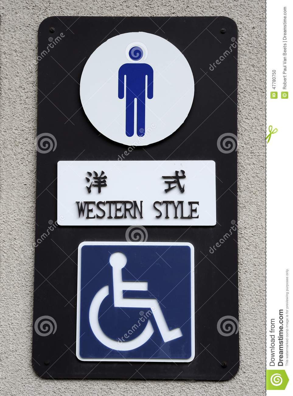 Bathroom Signs Japan toilet sign in japan stock illustration - image: 47780750