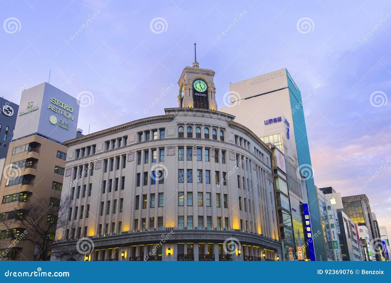 TOKIO JAPONIA, MARZEC, - 2,2017: Ginza Seiko Zegarowy wierza, Ginza dis