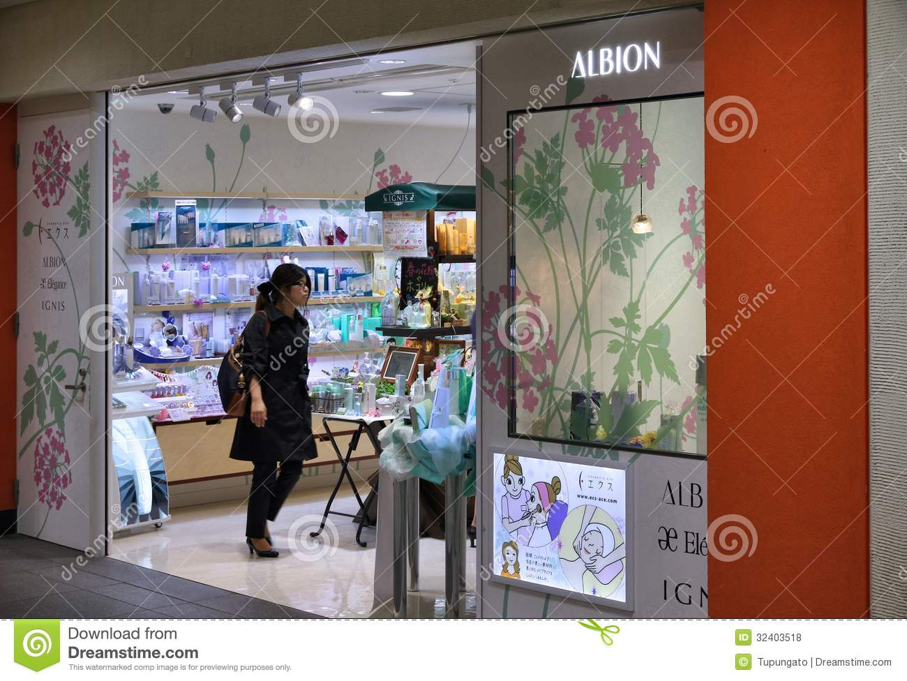 Tokyo cosmetics store editorial stock photo. Image of ...