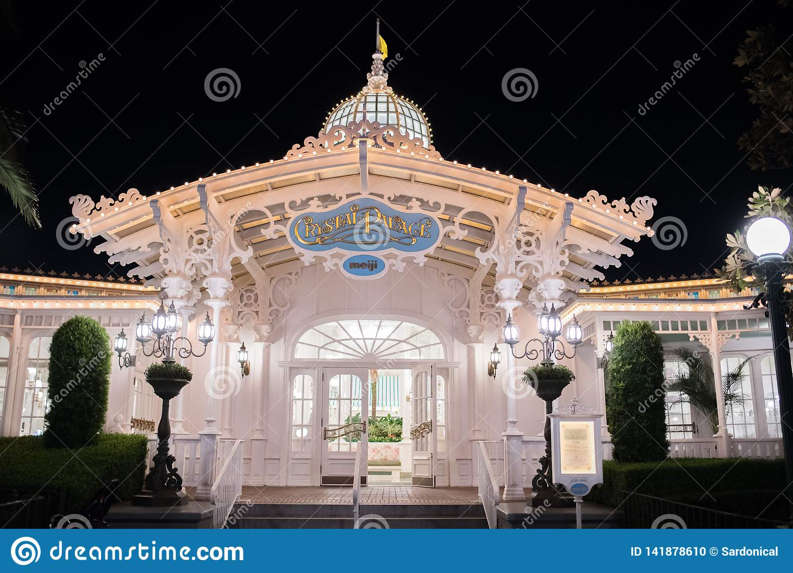 Tokyo Disneyland Resort nel Giappone