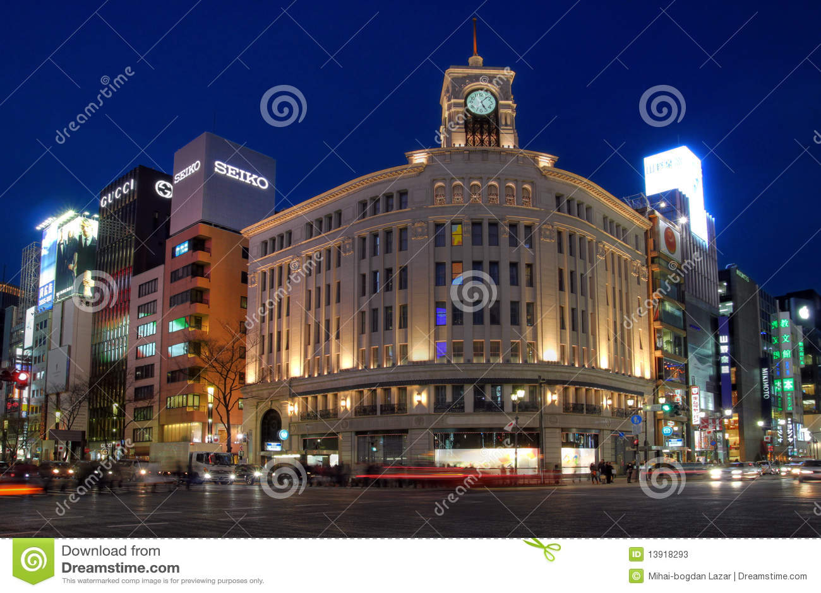 Tokyo för avdelningsginzajapan lager wako