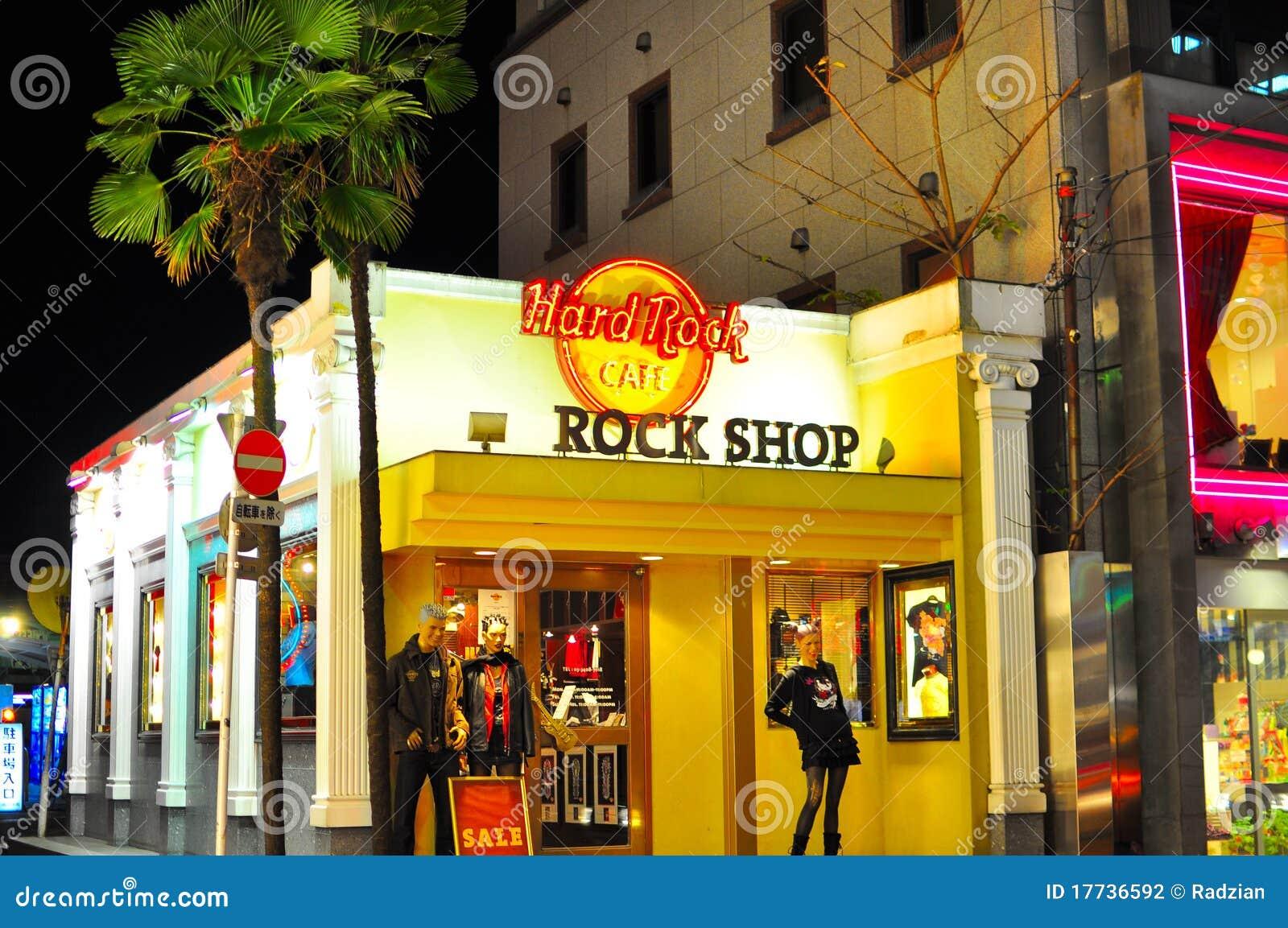 hard rock cafe japan