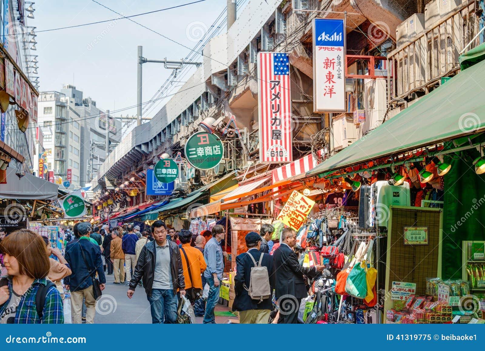 Japan forex market opening time