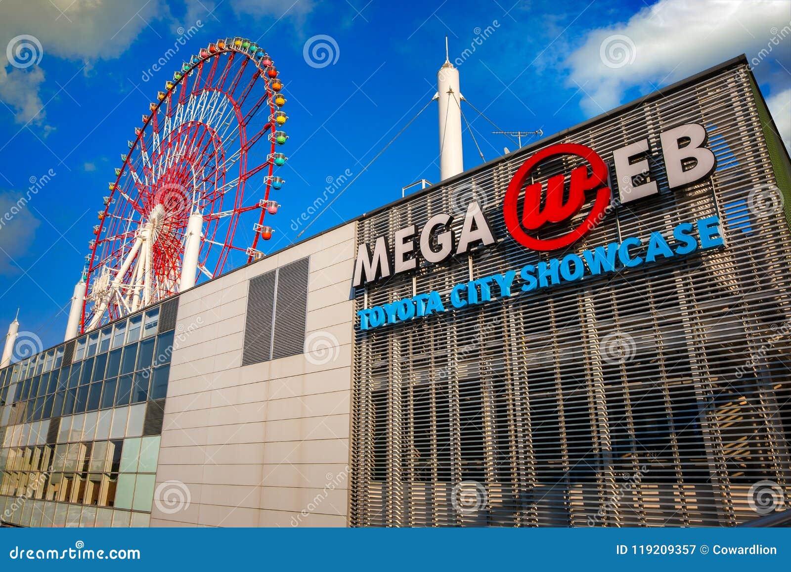 Toyoya Mega Web In Odaiba, Tokyo, Japan Editorial Photography