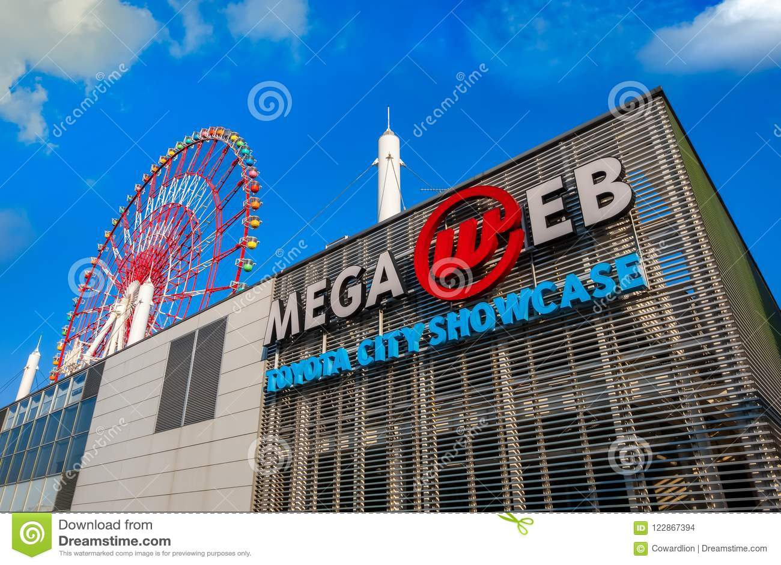 Toyata Mega Web In Odaiba, Tokyo, Japan Editorial Stock Image