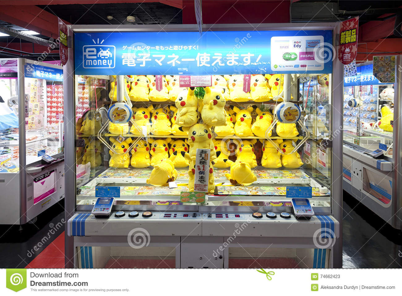 Japanese Toys And Games : Tokyo japan cirka may toy crane game vending