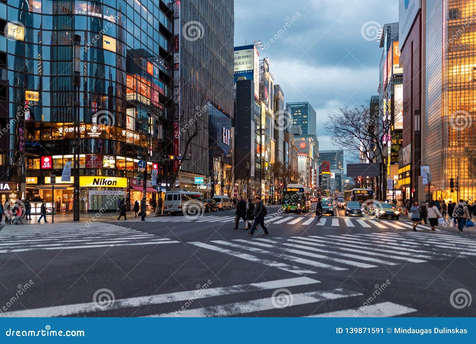 TOKYO, JAPAN - FEBRUARY 5, 2019: Tokyo Ginza Area Cityscape. Evening Photo. Japan