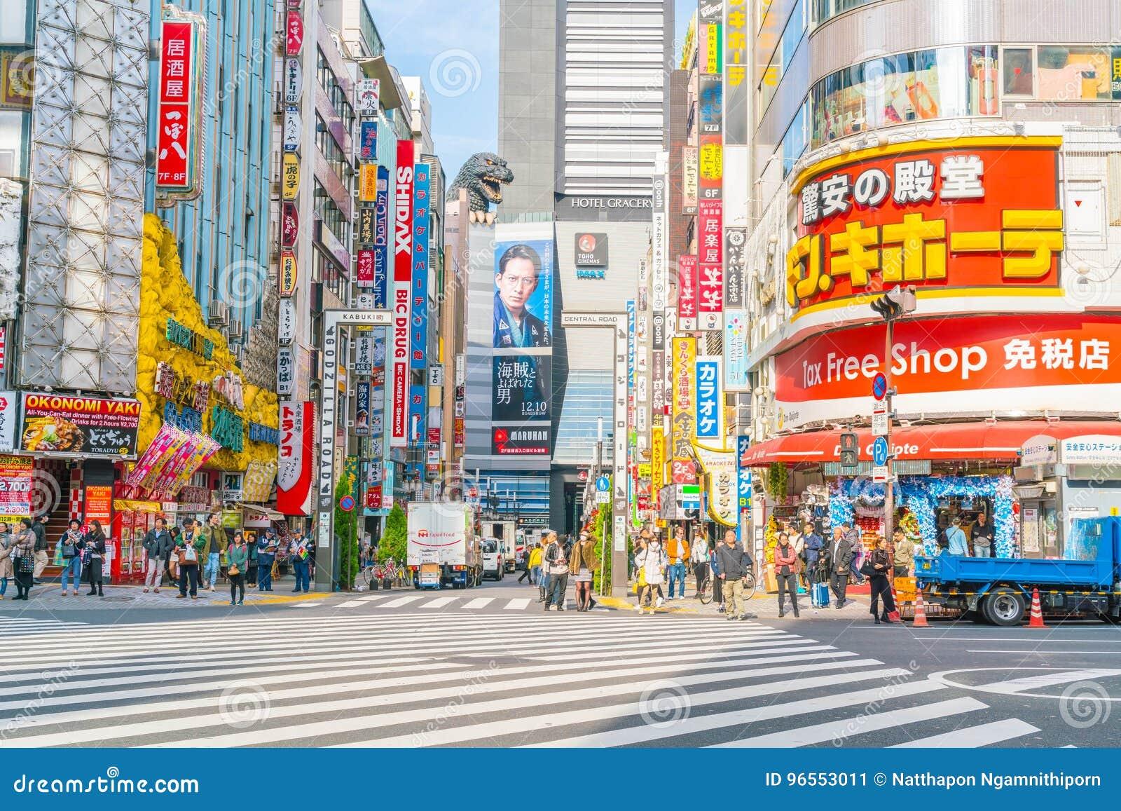 TOKYO ,JAPAN - 2016 Nov 17 : Shinjuku is one of Tokyo s busine
