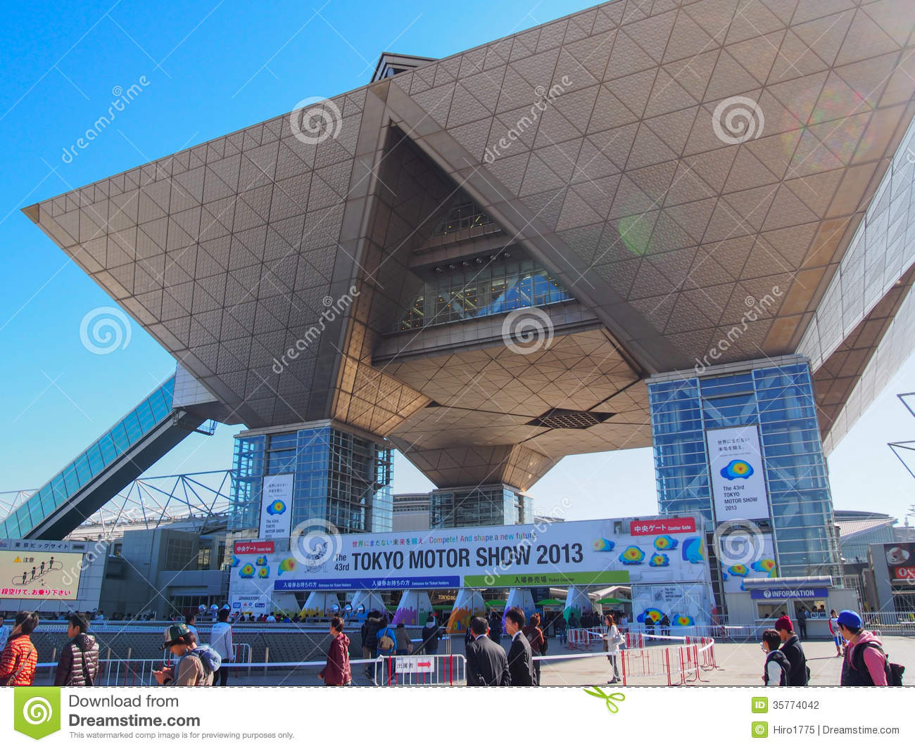The Tokyo Motor Show is a biennial auto show at the Tokyo Big Sight in Odaiba, Tokyo for cars, motorcycles and commercial vehicles.