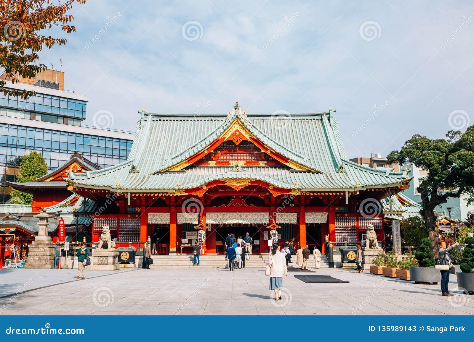 Kanda Shrine traditional architecture in Tokyo, Japan