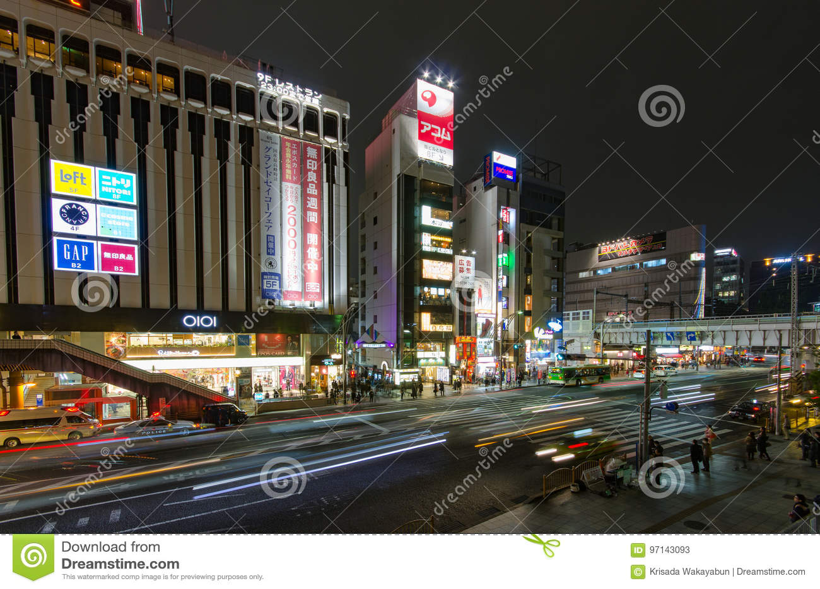 Tokyo, Japan - November 19, 2016 : Pedestrians Crowded