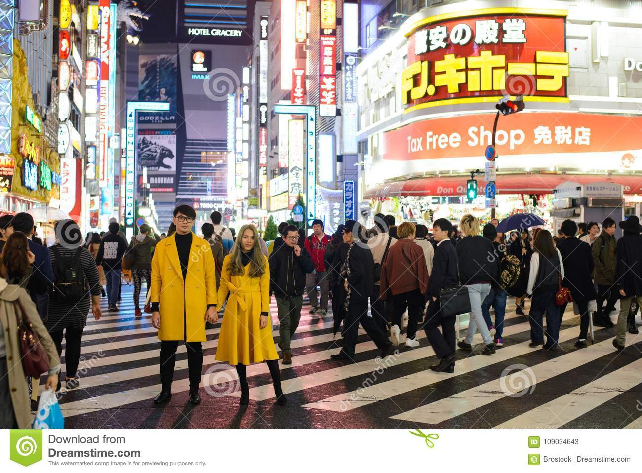 Tokyo, Japan - November 14 , 2017 : Unidentified couple standing opposite side of this street is Godzilla road
